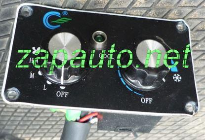 Изображение Панель управления кондиционером XG932III, XG935III, XG951III, XG953III, XG955III