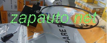 Изображение Переключатель скоростей XG932II, XG942, XG951II, XG953II, XG955II