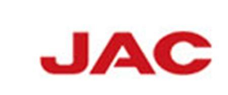 Изображение для категории JAC