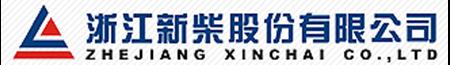 Изображение для категории ZHEJIANG XINCHAI