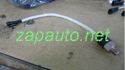 Изображение Датчик стоп-сигнала LG930-1, LG933, LG936, PC30, LG952, LG953, LG956, LG958, LG968