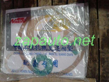 Изображение Ремкомплект (прокладки) кпп XG931III, XG931H
