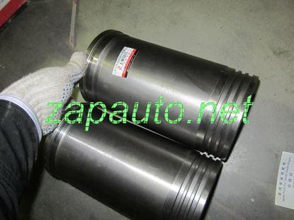 Изображение Гильза цилиндра C6121ZG50