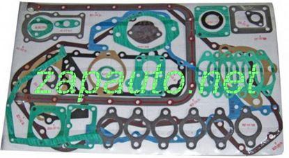 Изображение Ремкомплект (прокладки) D9-220, D6114