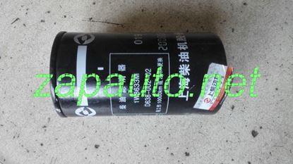 Изображение Фильтр топливный тонкой очистки C6121, D9-220, SC11CB, SC9D220