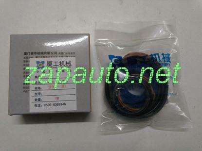 Изображение Ремкомплект цилиндра рулевого XG951II, XG951III, XG953II, XG953III